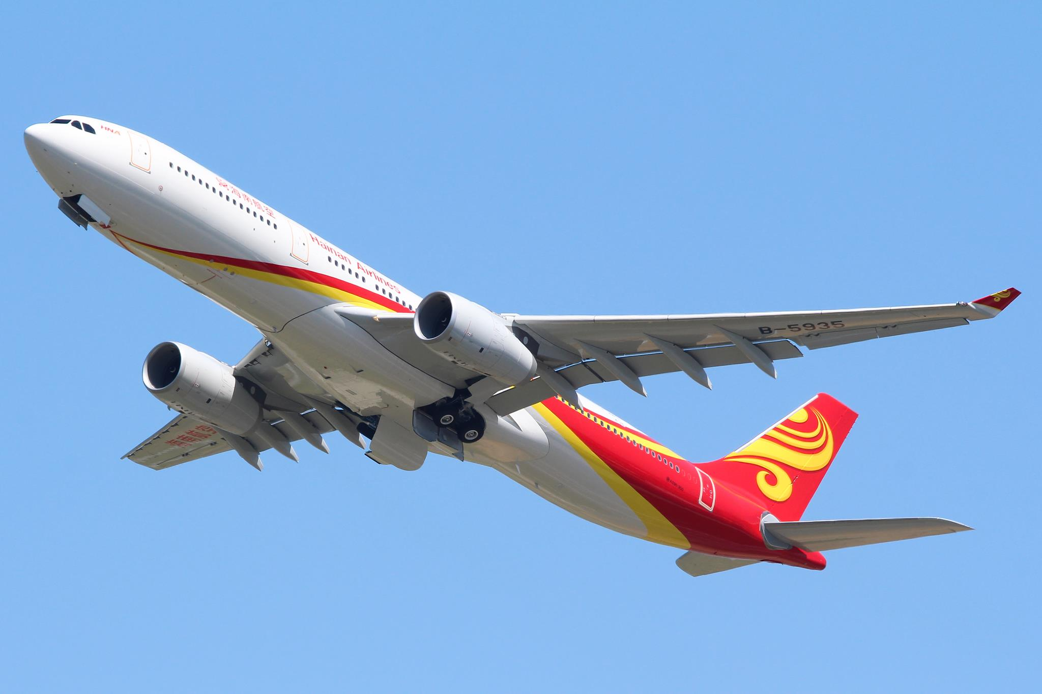 Airbus A330 Hainan Airlines
