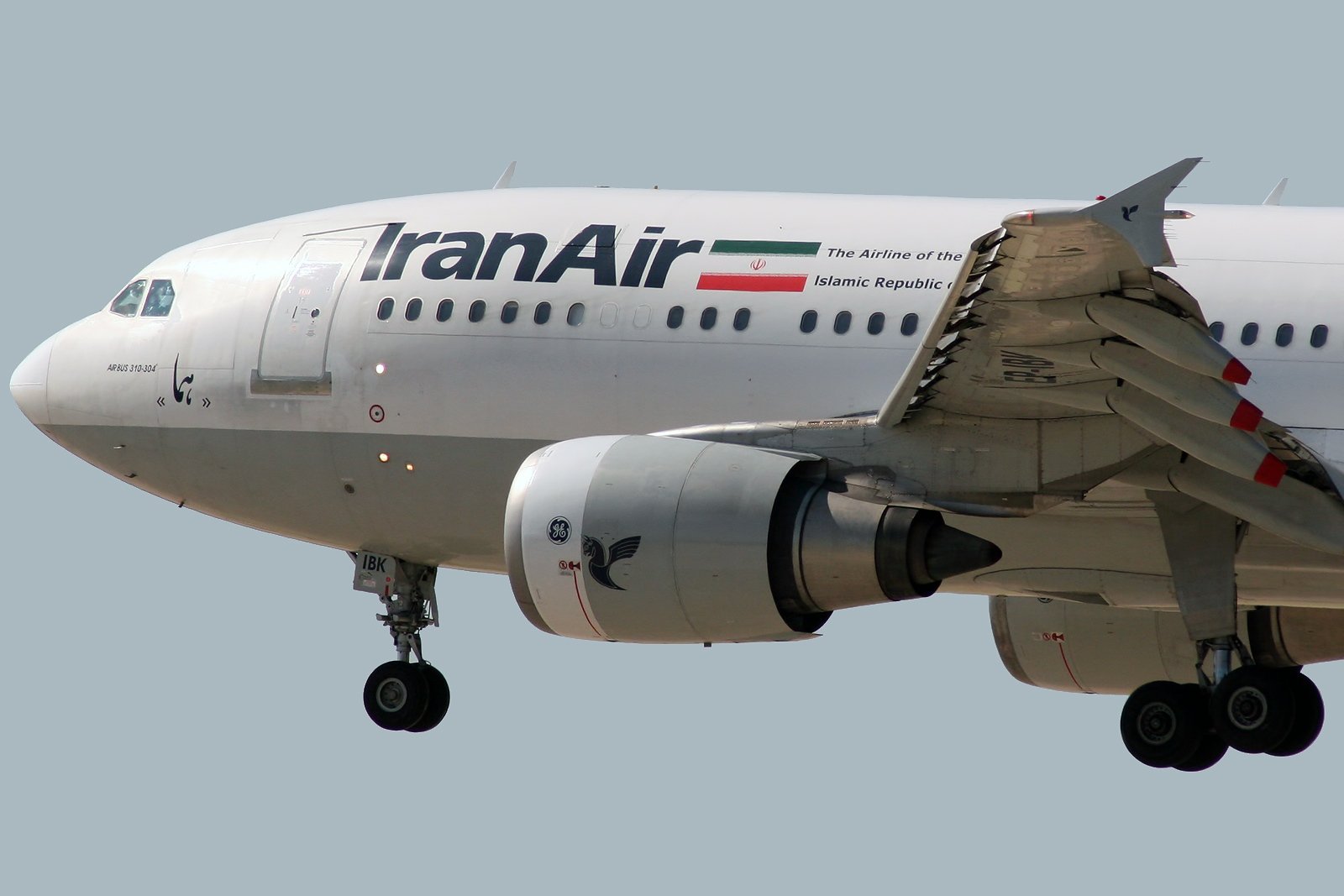 Airbus A300B2-203 Iran Air EP-IBV par Curimedia | P H O T O G R A P H Y sous (CC BY 2.0) https://www.flickr.com/photos/curimedia/8740198931/ https://creativecommons.org/licenses/by/2.0/