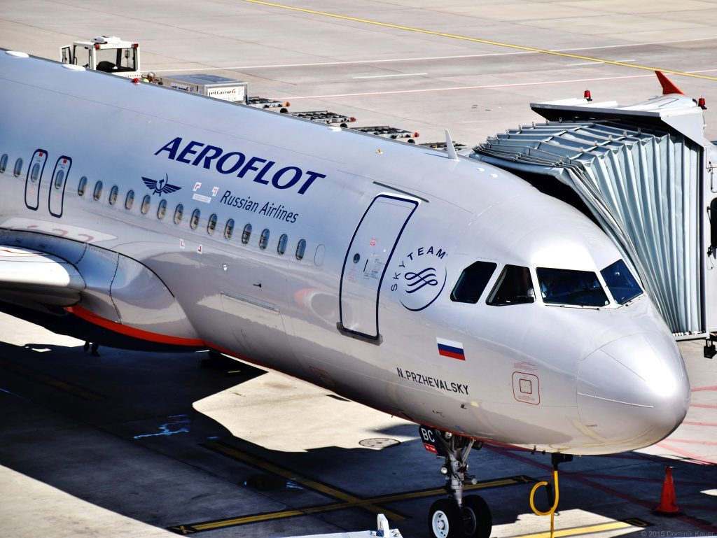 Aeroflot Airbus A320-214 | VQ-BBC (ZRH) par dxme sous (CC BY-SA 2.0) https://www.flickr.com/photos/_dxme/21941663826/ https://creativecommons.org/licenses/by-sa/2.0/
