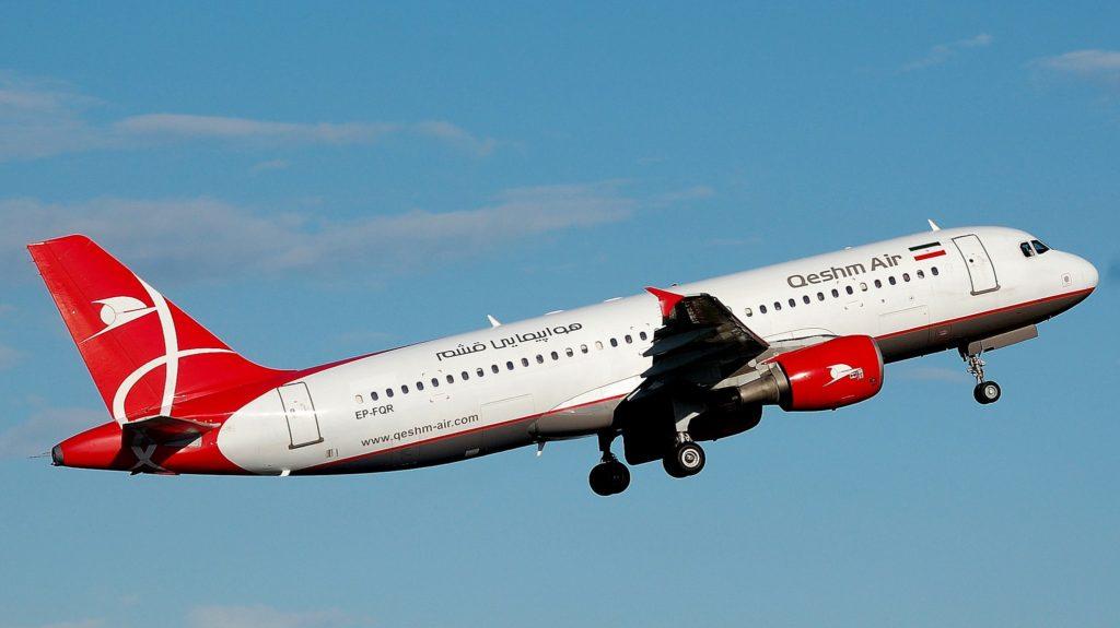 A320 Qeshm Air