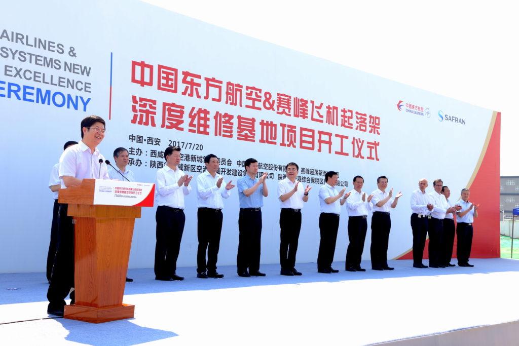 pose de la première pierre du centre MRO à Xi'an