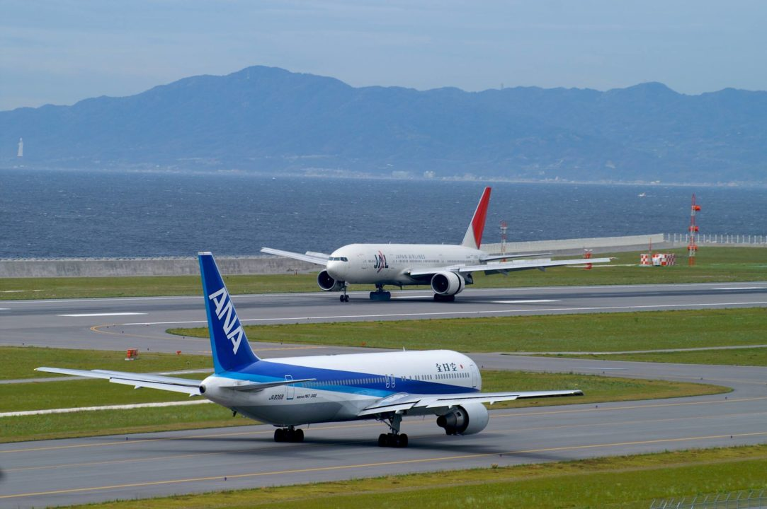 Aéroport de Kobe