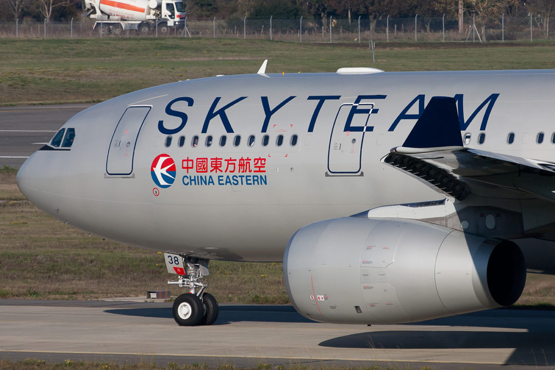 China Eastern Airlines Airbus A330-243 cn 1267 F-WWKH // B-6538 Skyteam livery