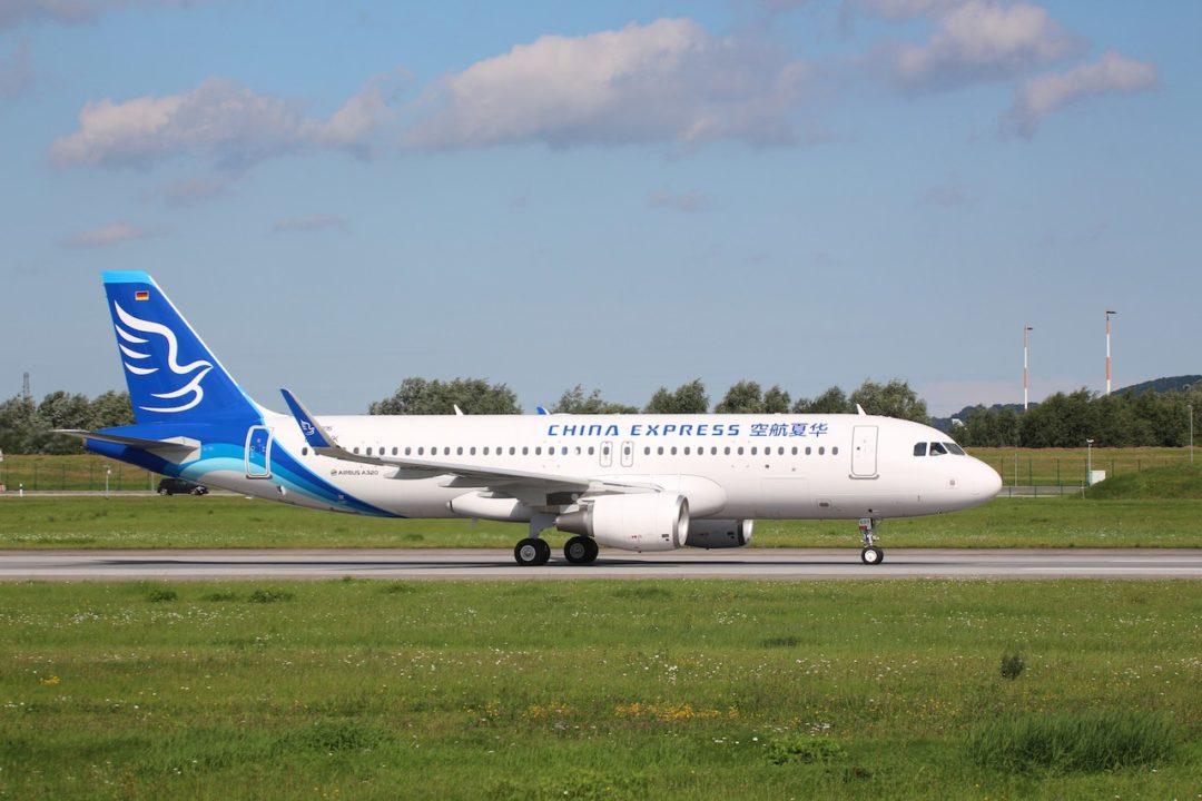A320 China Express