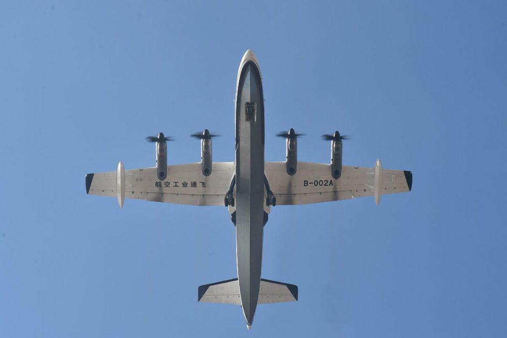 L'AG600, grand avion amphibie bombardier d'eau et de sauvetage maritime