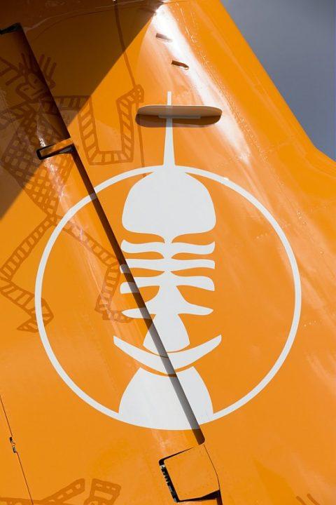 Dérive verticale ATR 72-600 Air Calédonie