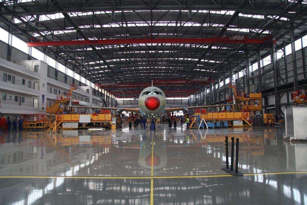 Ligne d'assemblage final Airbus de Tianjin