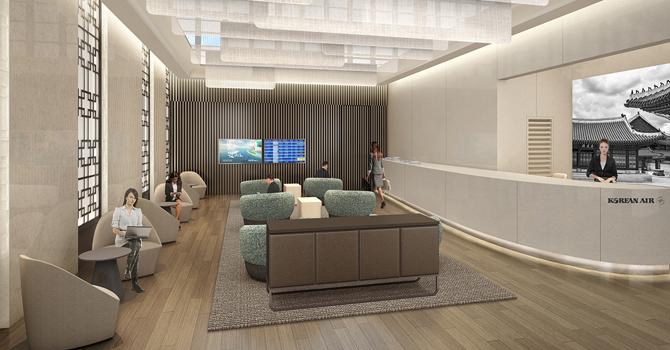 nouveau salon Korean Air dans le terminal T2