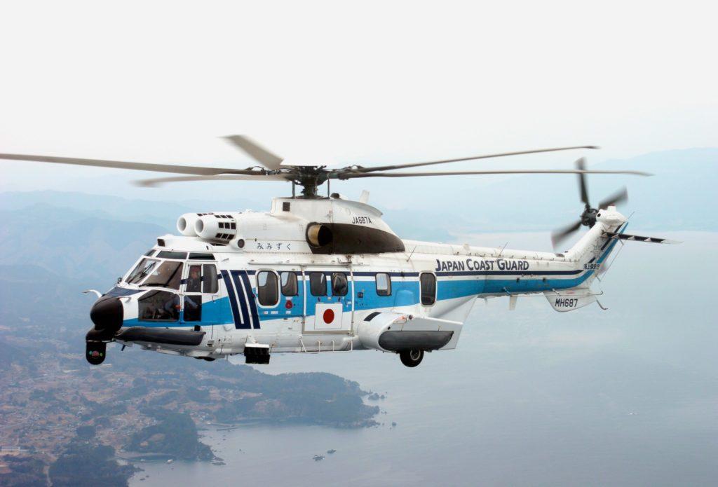H225 des gardes côtes japonais