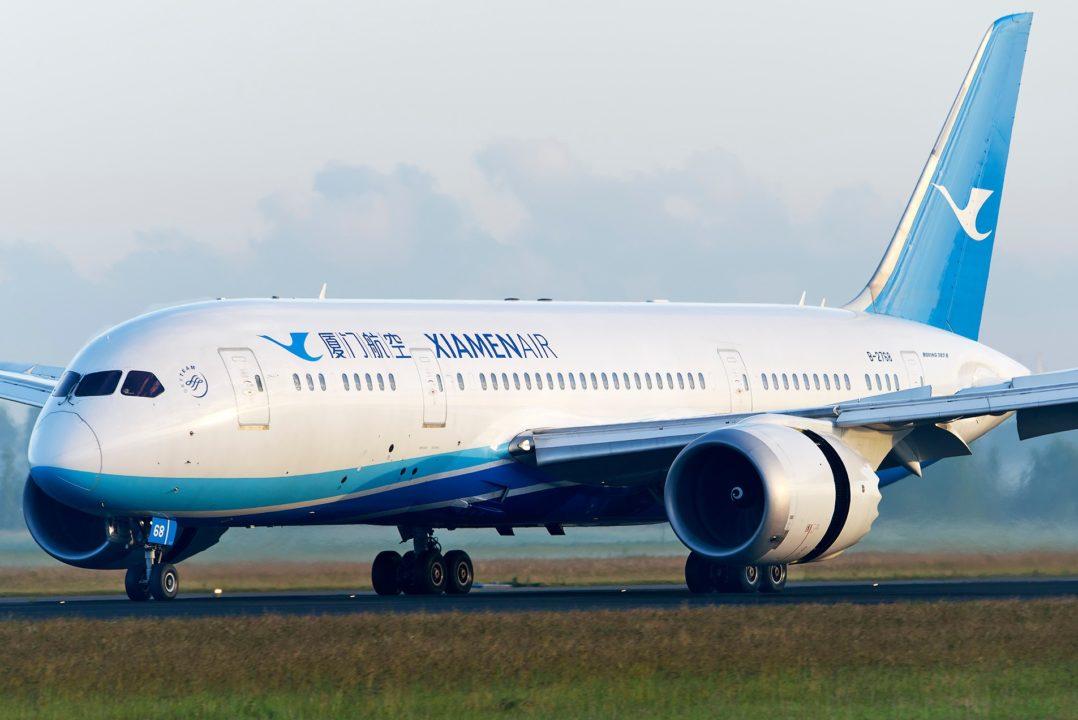 Xiamen Air Boeing 787-8