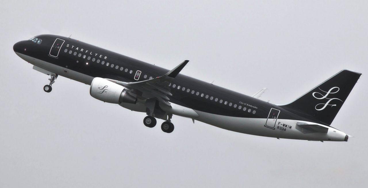 1er vol A320 StarFlyer JA25MC à Toulouse