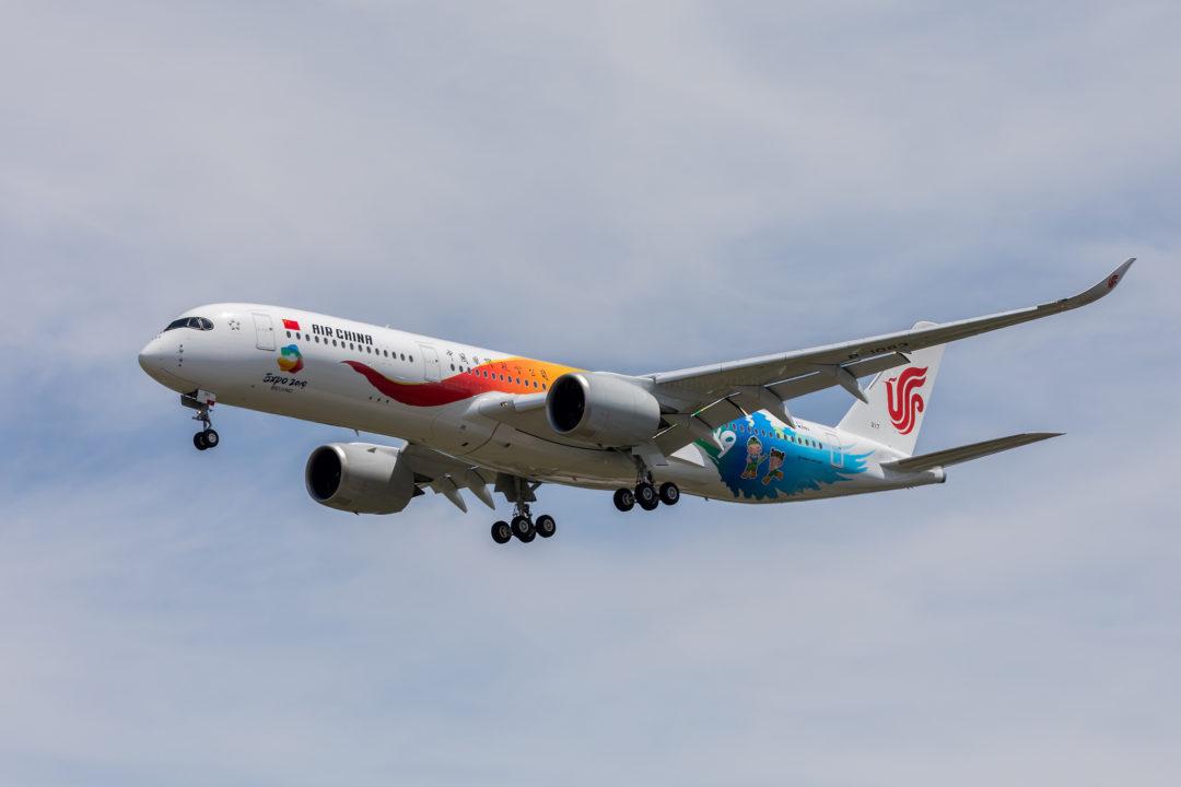 A350 Air China MSN 217 / F-WZNU / B-1083