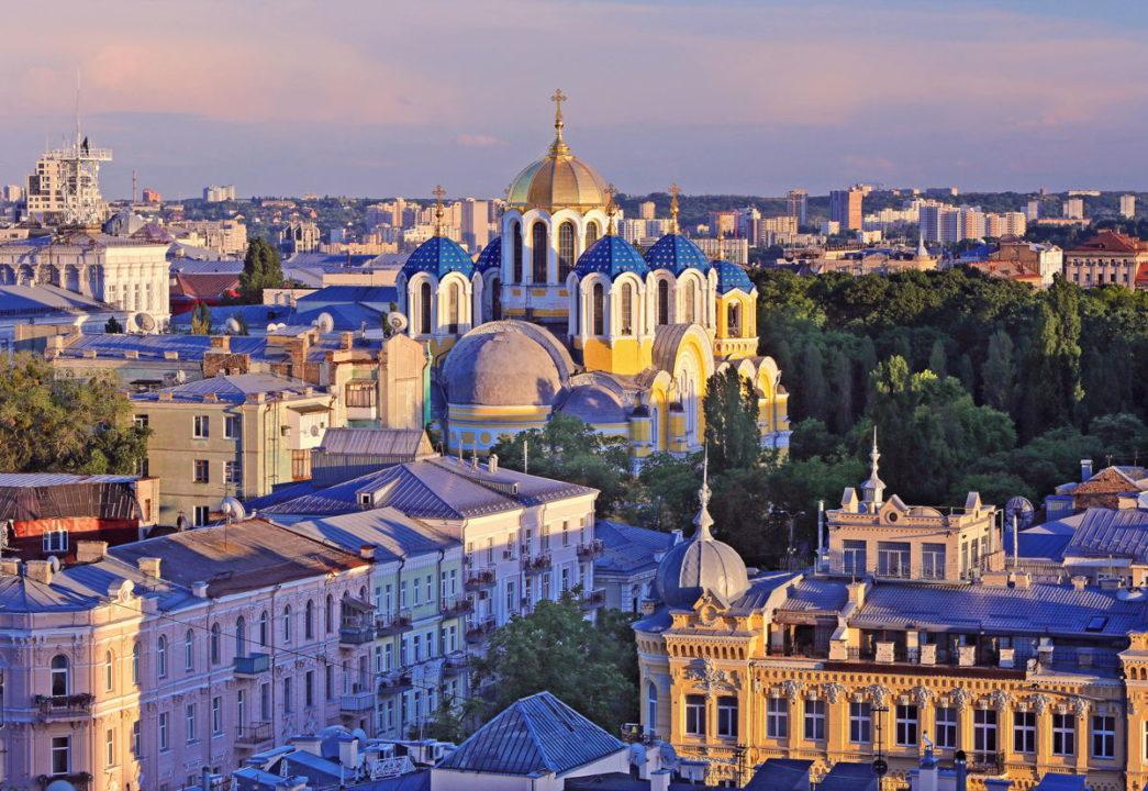 Ville de Kiev, en Ukraine