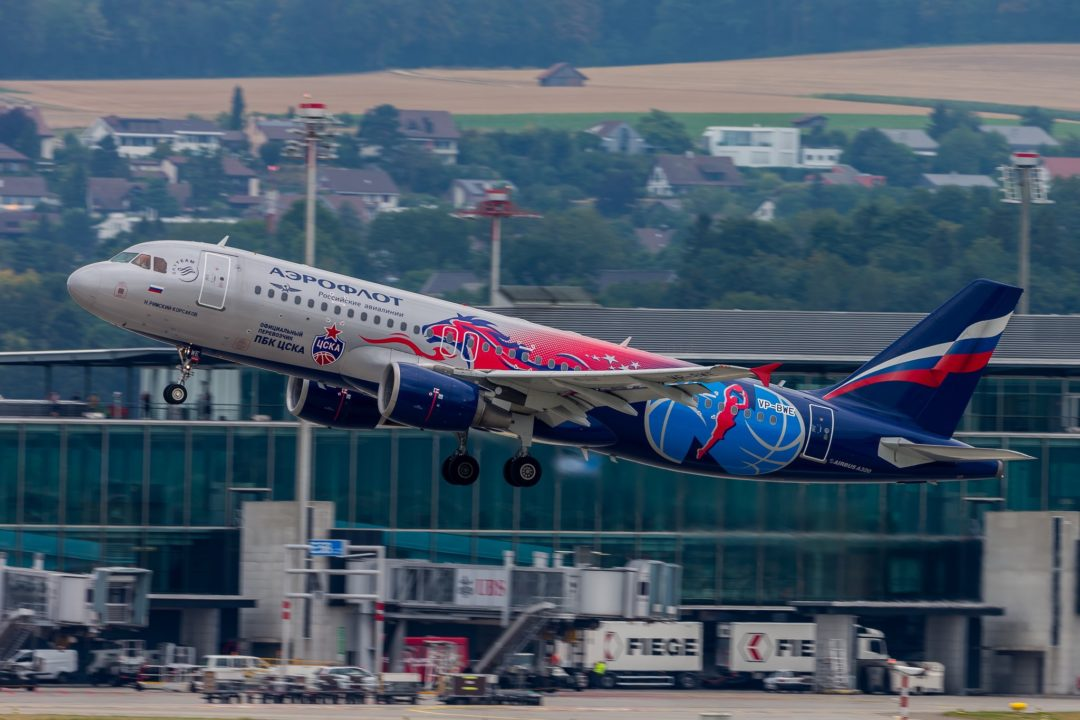 "Aeroflot A320-200 painted in ""PBC CSKA Moscow"" special colors"