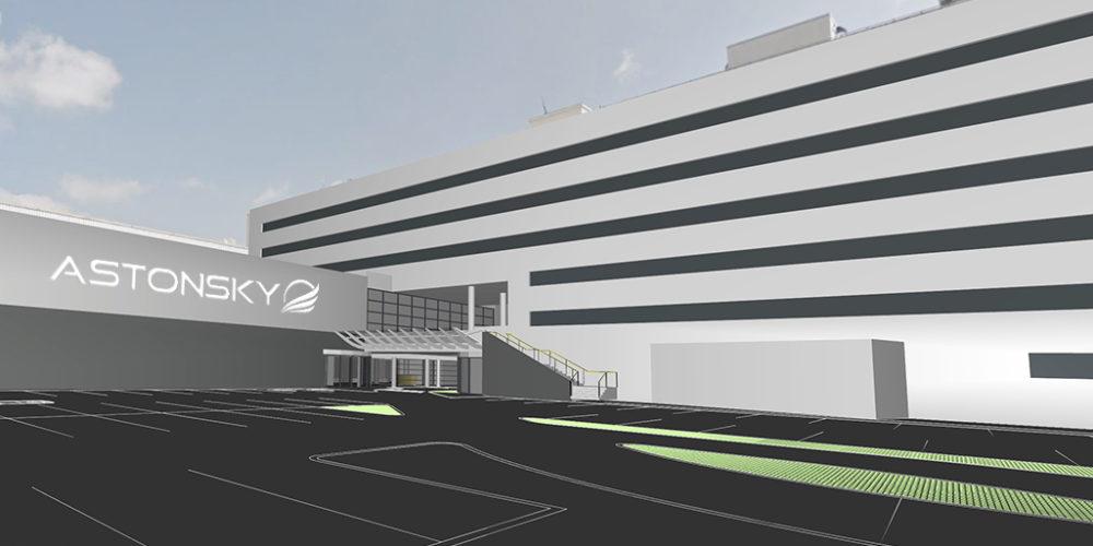 Futur hangar Astonfly au Bourget