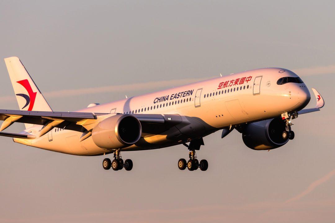 Airbus A350-941 China Eastern s/n 248 / B-304D