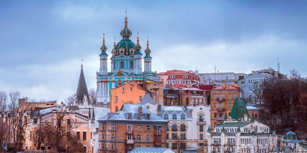 Kiev, la capitale de l'Ukraine