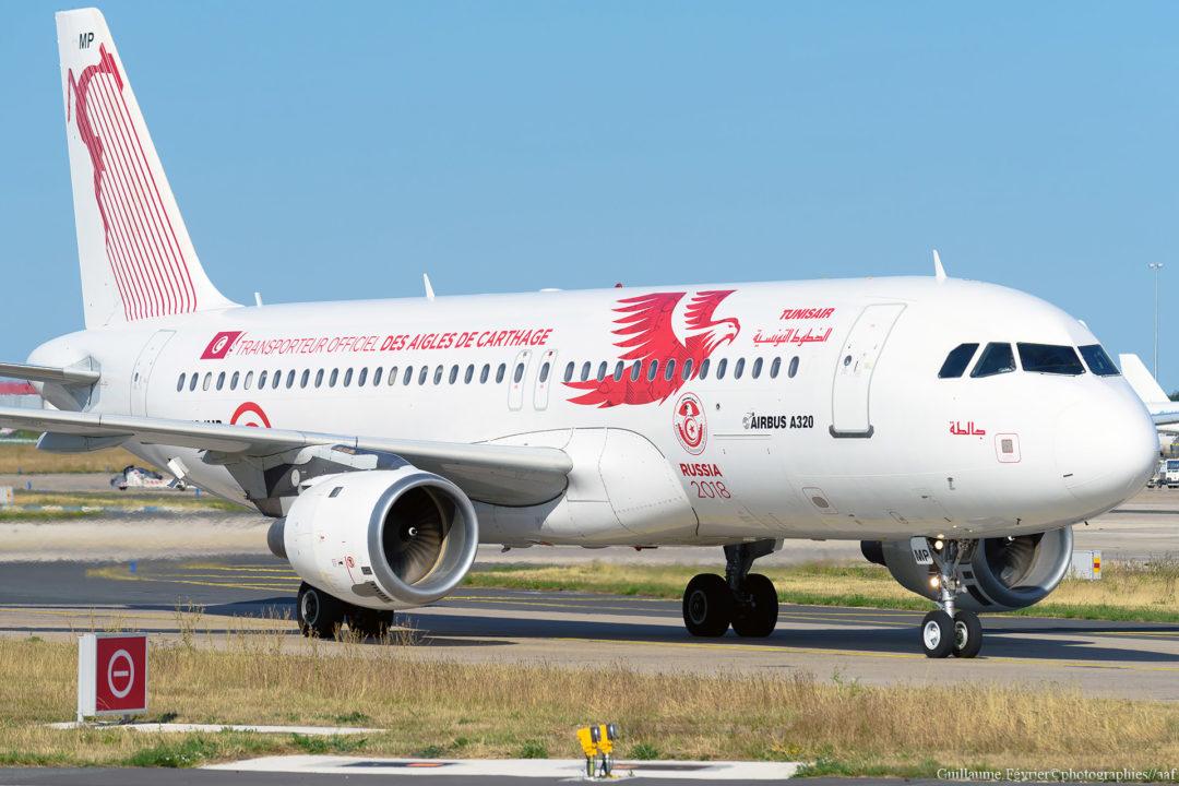 Airbus A320 Tunisair portant les couleurs de l'équipe de foot nationale