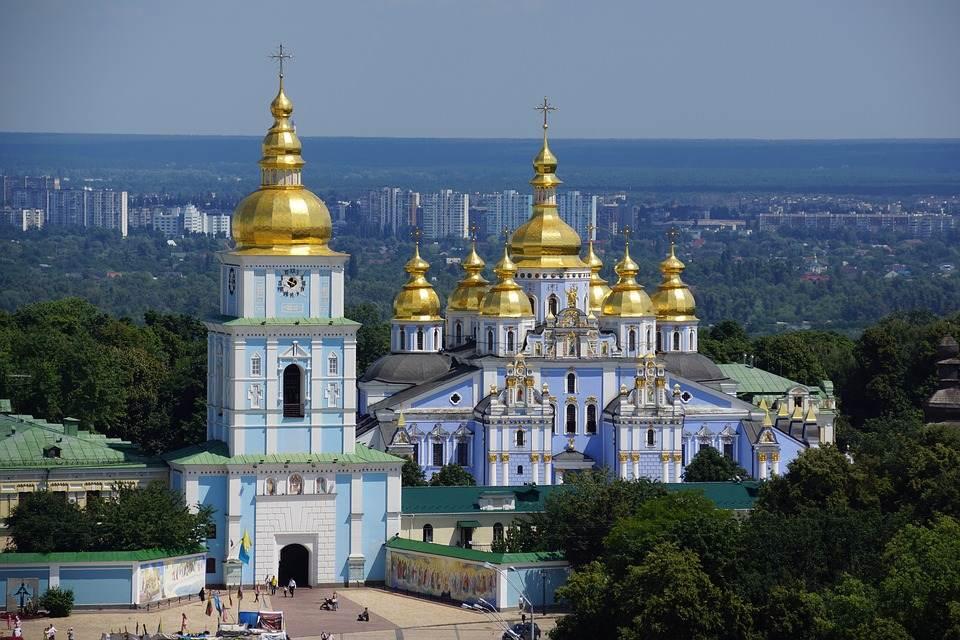 Église St Michael à Kiev