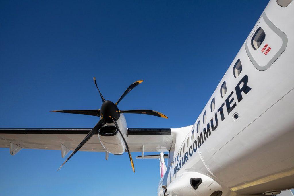 ATR72-600 Japan Air Commuter