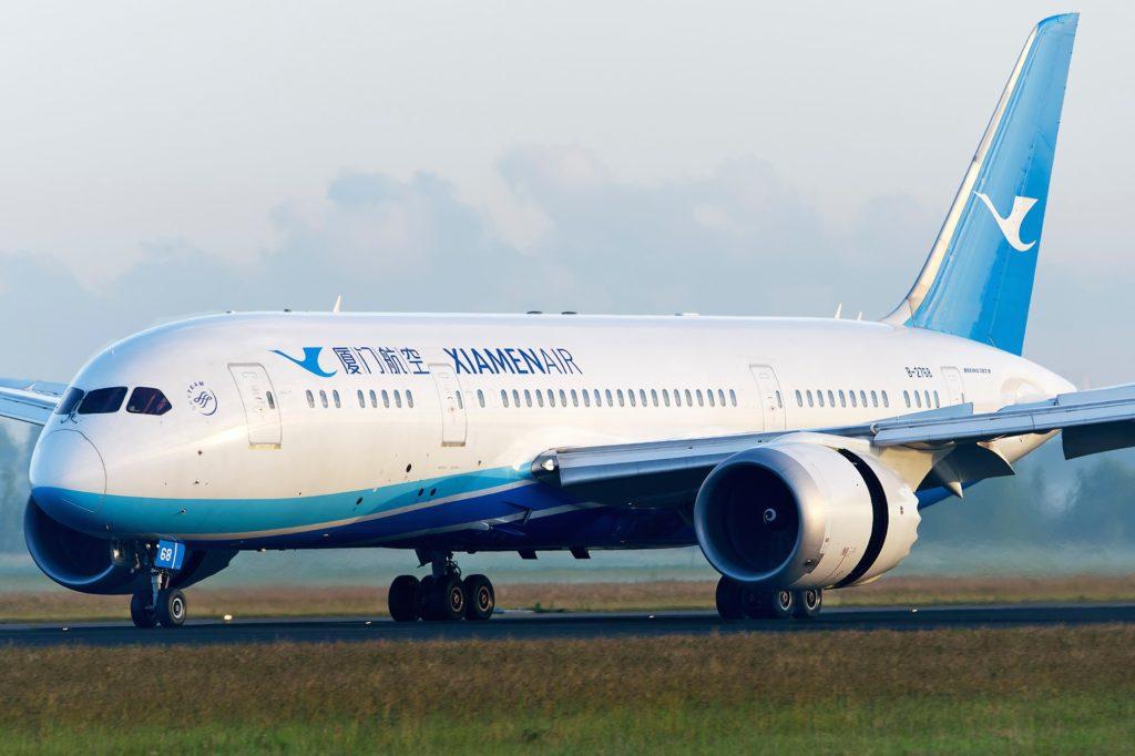 Boeing 787-8 Xiamen Air /// B-2768 /// MSN 41538