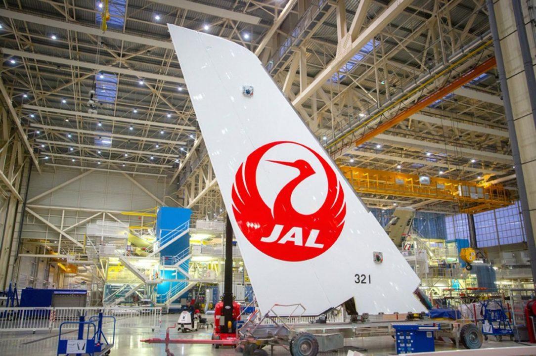 JAL A350 MSN0321