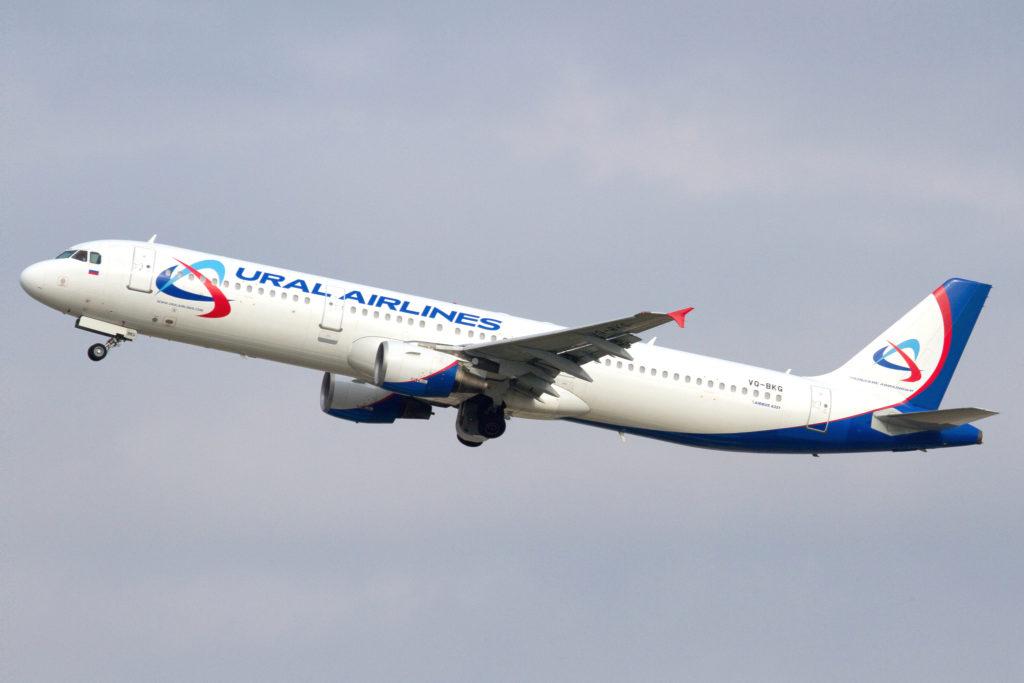 A321 Ural Airlines VQ-BKG