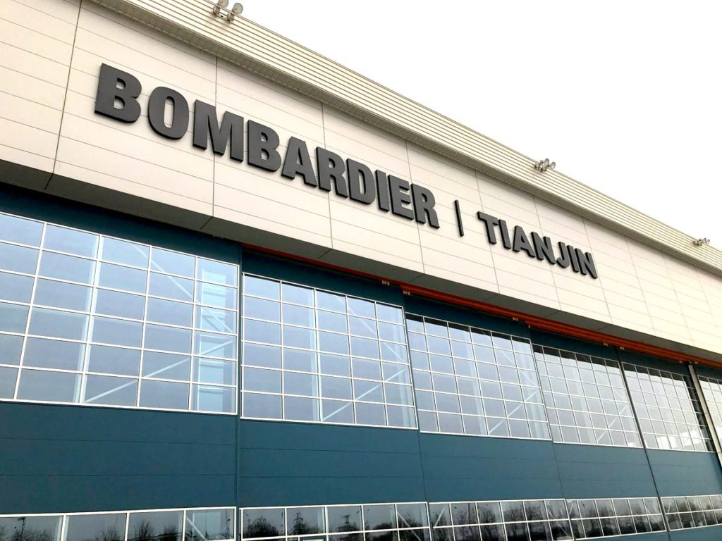 Bombardier Tianjin