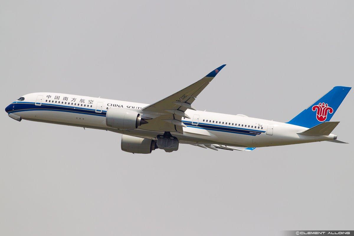 China Southern A350 MSN0318