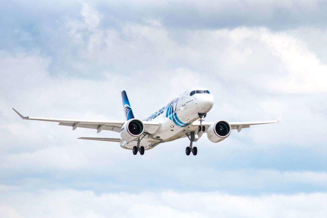 1er A220-300 EgyptAir