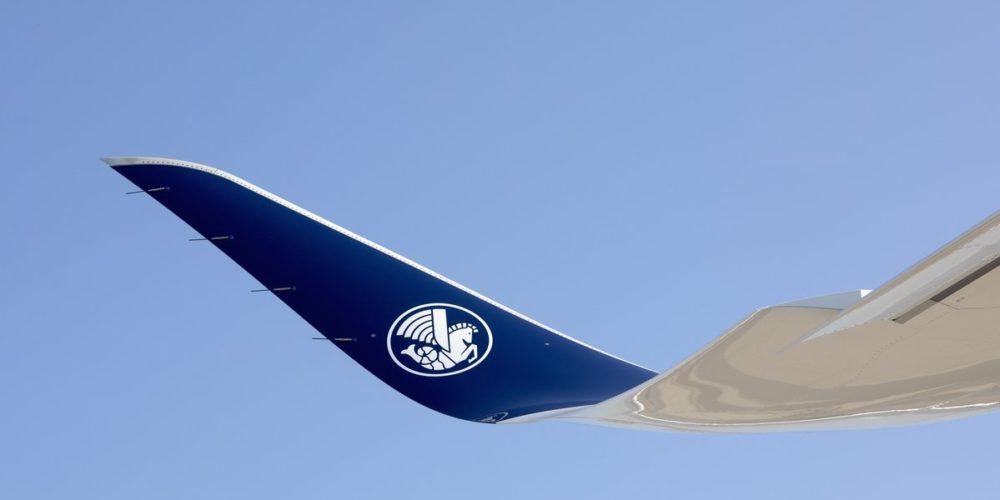 L'hippocampe ailé, aussi appelé « la crevette » symbole d'Air France. Un héritage de la compagnie Air Orient dans les années 1930