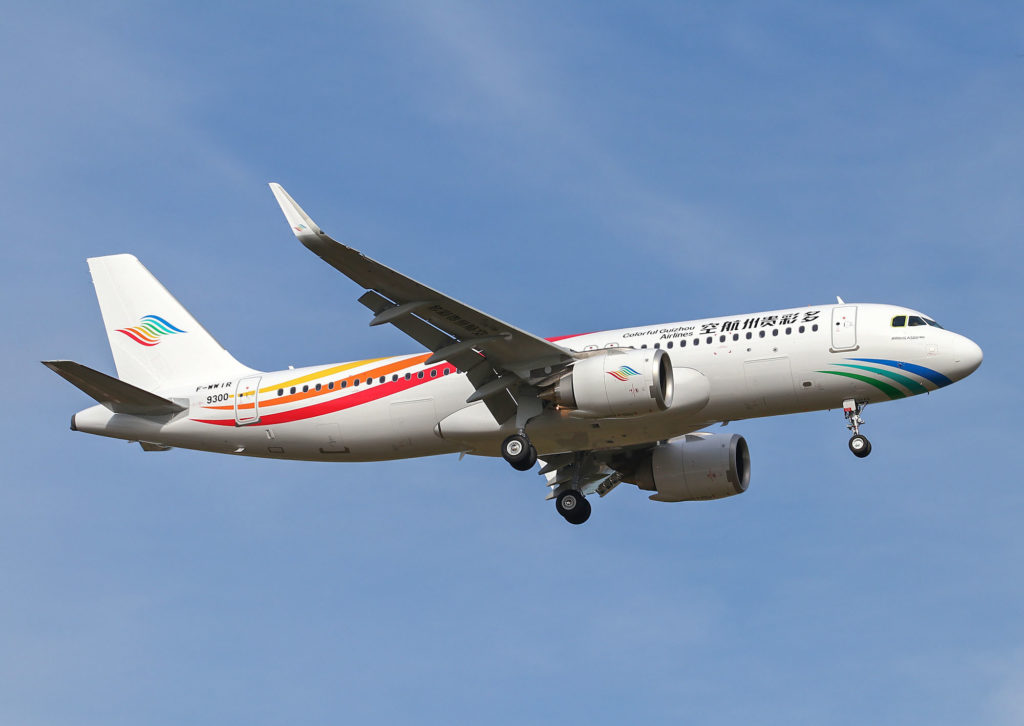 Airbus A320Neo Colorful Guizhou Airlines [s/n 9300 B-30AS]