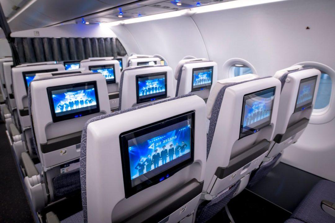 Sièges Eco à bord de l'A321LR Air Astana