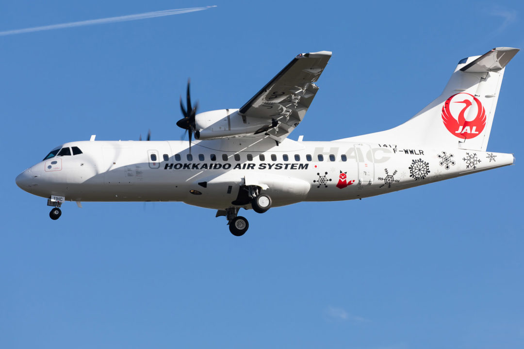 Hokkaido Air System ATR42-600 cn 1417 - JA11HC