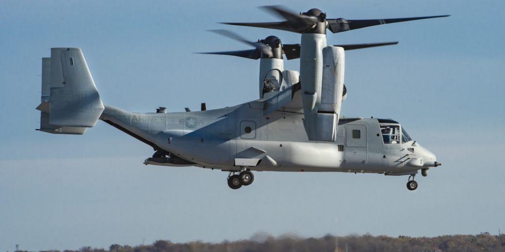 """MV-22 """"Osprey"""""""