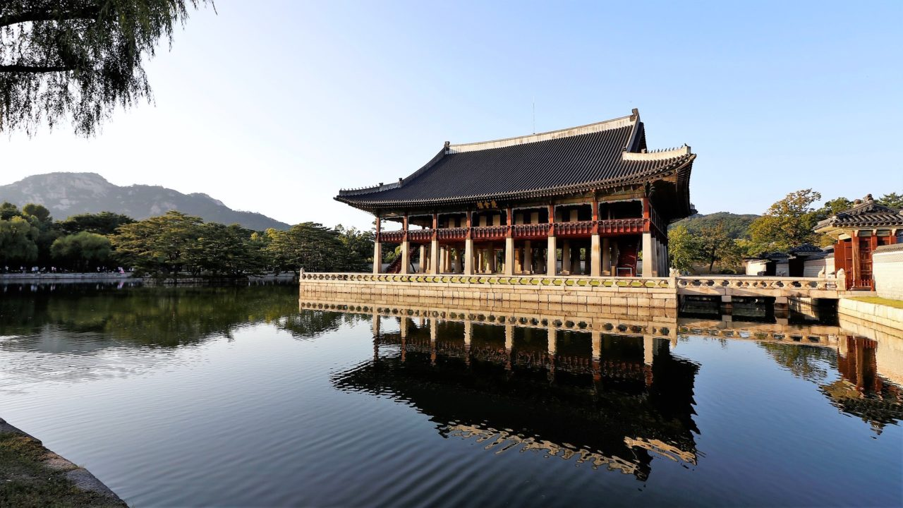 Palais de Gyeongbok, un palais royal situé au nord de Séoul