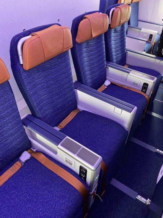 Sièges Premium Eco de l'A350-900 Aeroflot