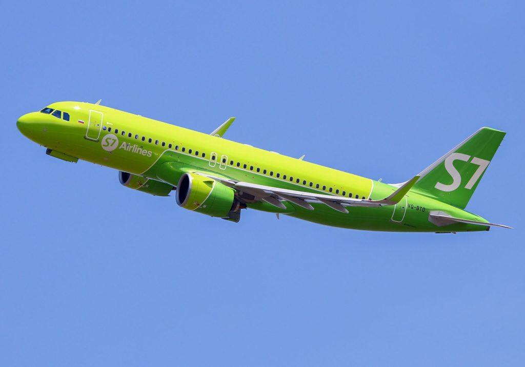 Livraison de l'A320neo S7 Airlines VQ-BTO (2019)