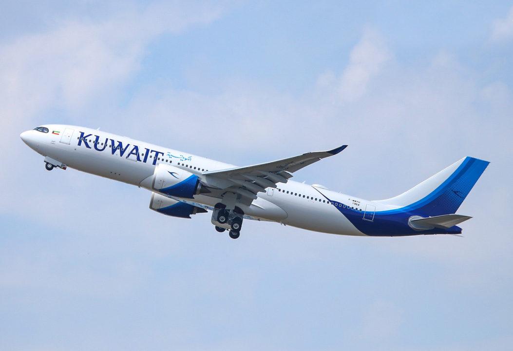 "Airbus A330-841 Kuwait Airways s/n 1964 9K-APF ""Al Boom"""