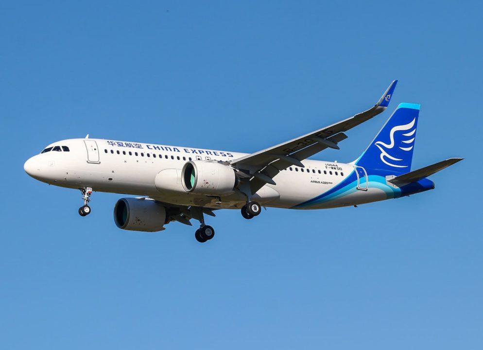 A320neo China Express F-WWDO / s/n 10044 / B-30F5