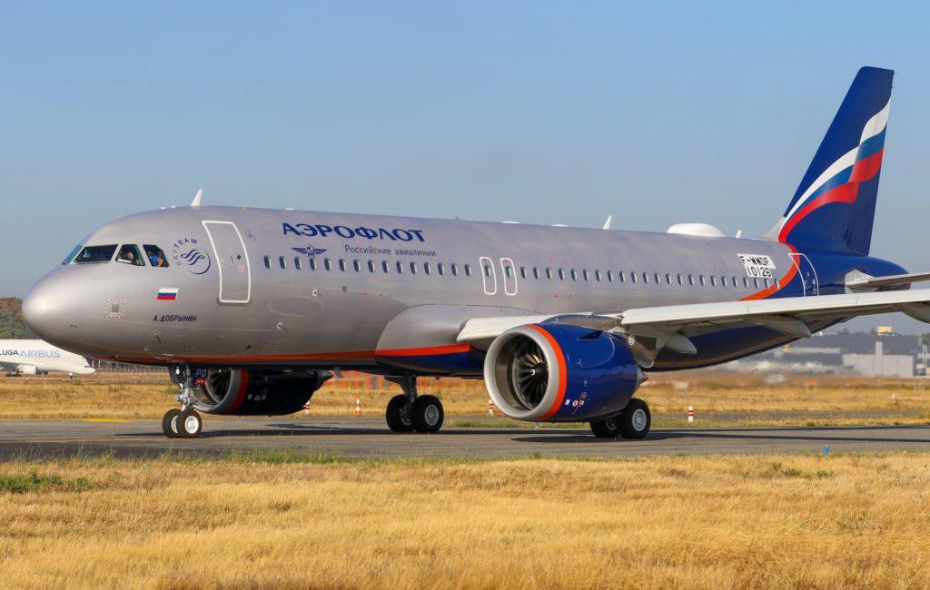 1er A320Neo Aeroflot [F-WWDF / MSN10126 / VP-BPQ]