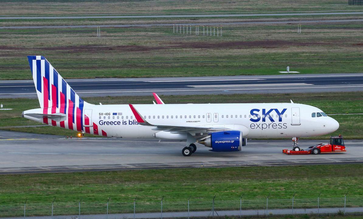 A320neo Sky Express [MSN 10083 / SX-IOG] le 26 novembre à Toulouse