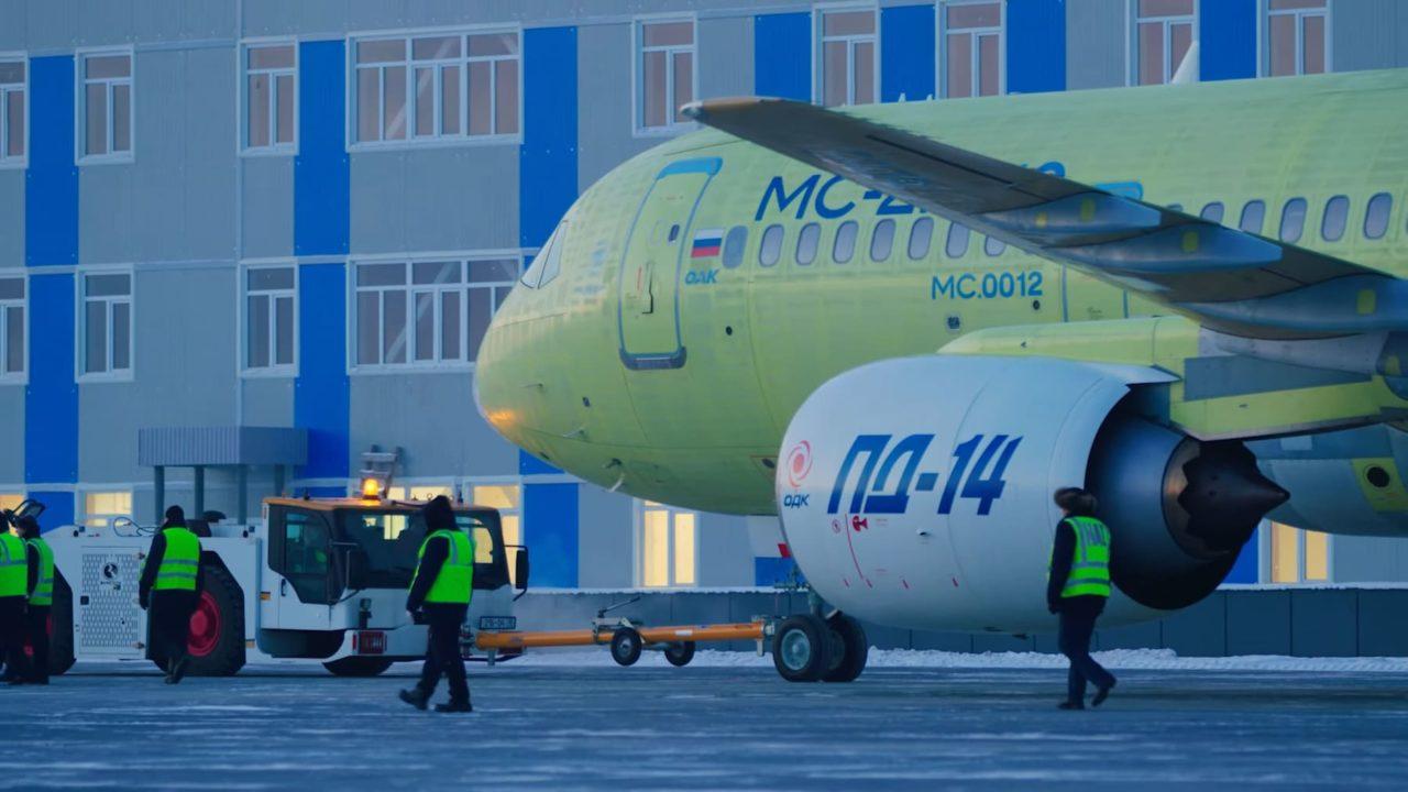 MC21-300 avec moteurs russes PD-14