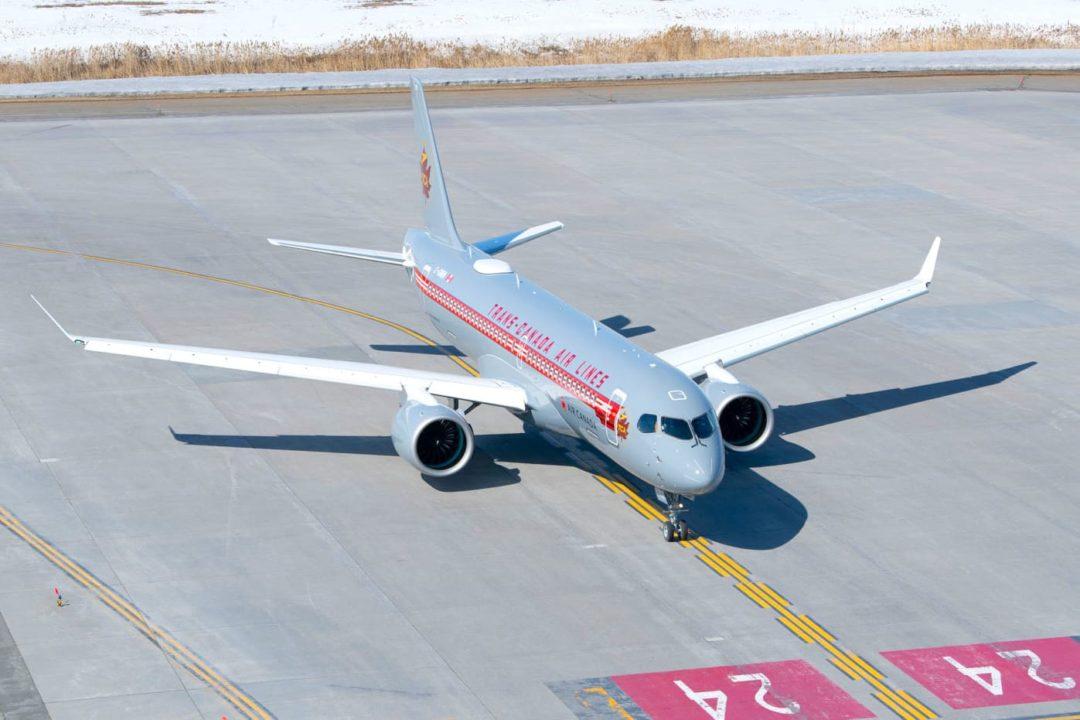 Air Canada A220-300 C-GNBN livrée TCA