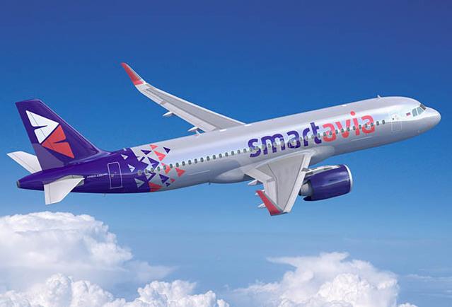 A320neo Smartavia