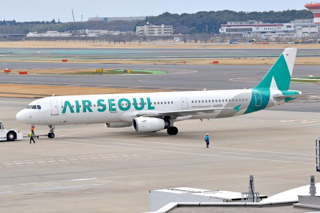 A321 Air Seoul