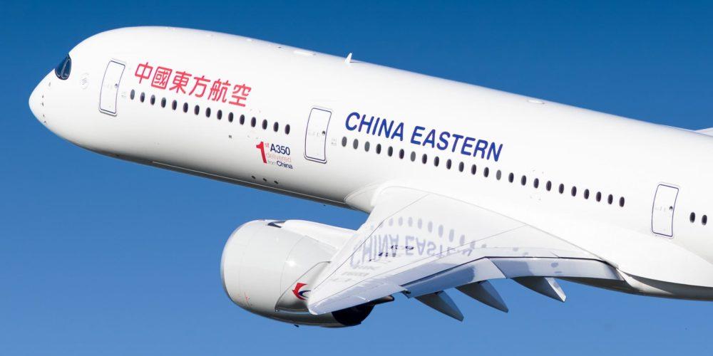 A350-941 China Eastern (F-WZNS / B-323H / msn452)